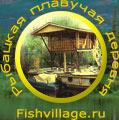 Рыбалка в Астрахани на Волге - рыболовная база отдыха 'Рыбацкая плавучая деревня'